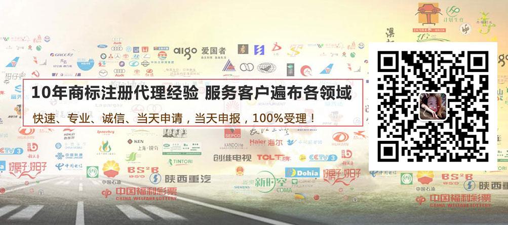 宜昌商标注册申请服务客户遍布各领域